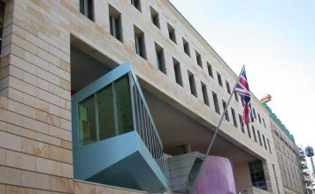 Britische Botschaft Fassade