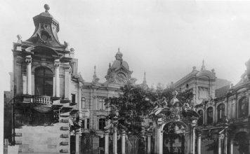 Mosse-Palais, Berlin um 1895/1920