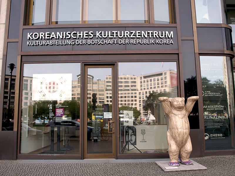 Das Koreanische Kulturzentrum am Leipziger Platz